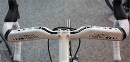 STYR CARBON CLASSIC WING HVID 41 CM